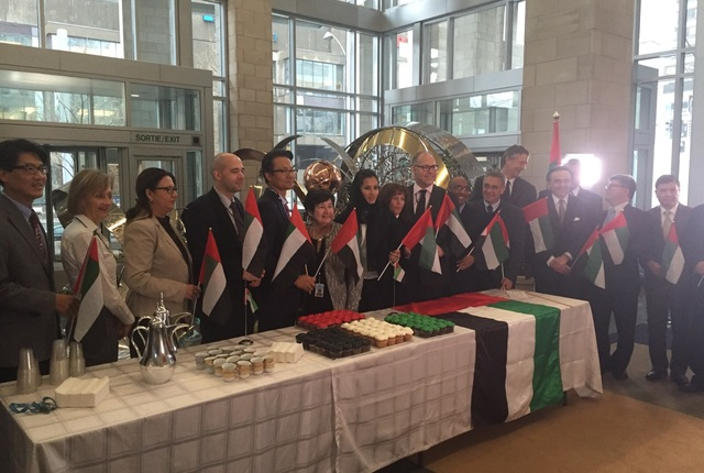 UAE National Day celebration in ICAO